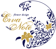 Erva Note flower design